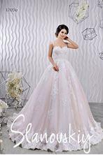 Picture of Wedding dress Slanovskiy 17036